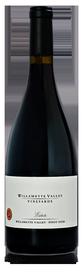 Willamette Valley Vineyards 'Estate' Pinot Noir.png