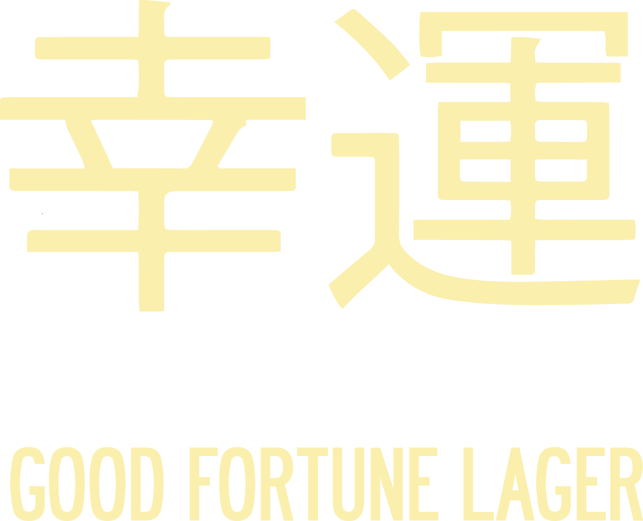 Good Fortune_logo.png