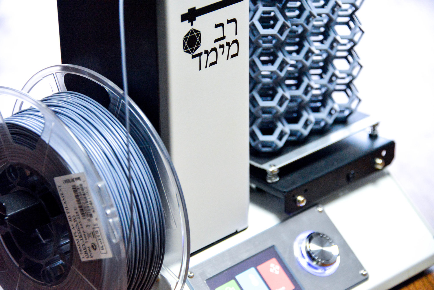 Welcome to Rav Meimad - Premium 3D Printing Products and Services