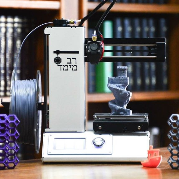 It's Here! - Introducing the Rav Meimad 3D Printer