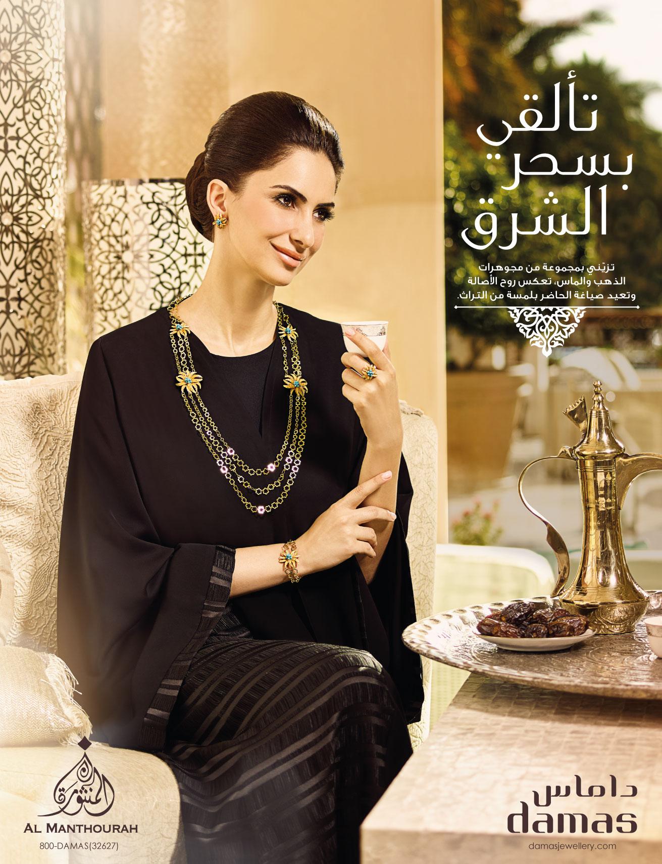 Layalina-Bahrain-Print-Ad(300-x-230)Café.jpg