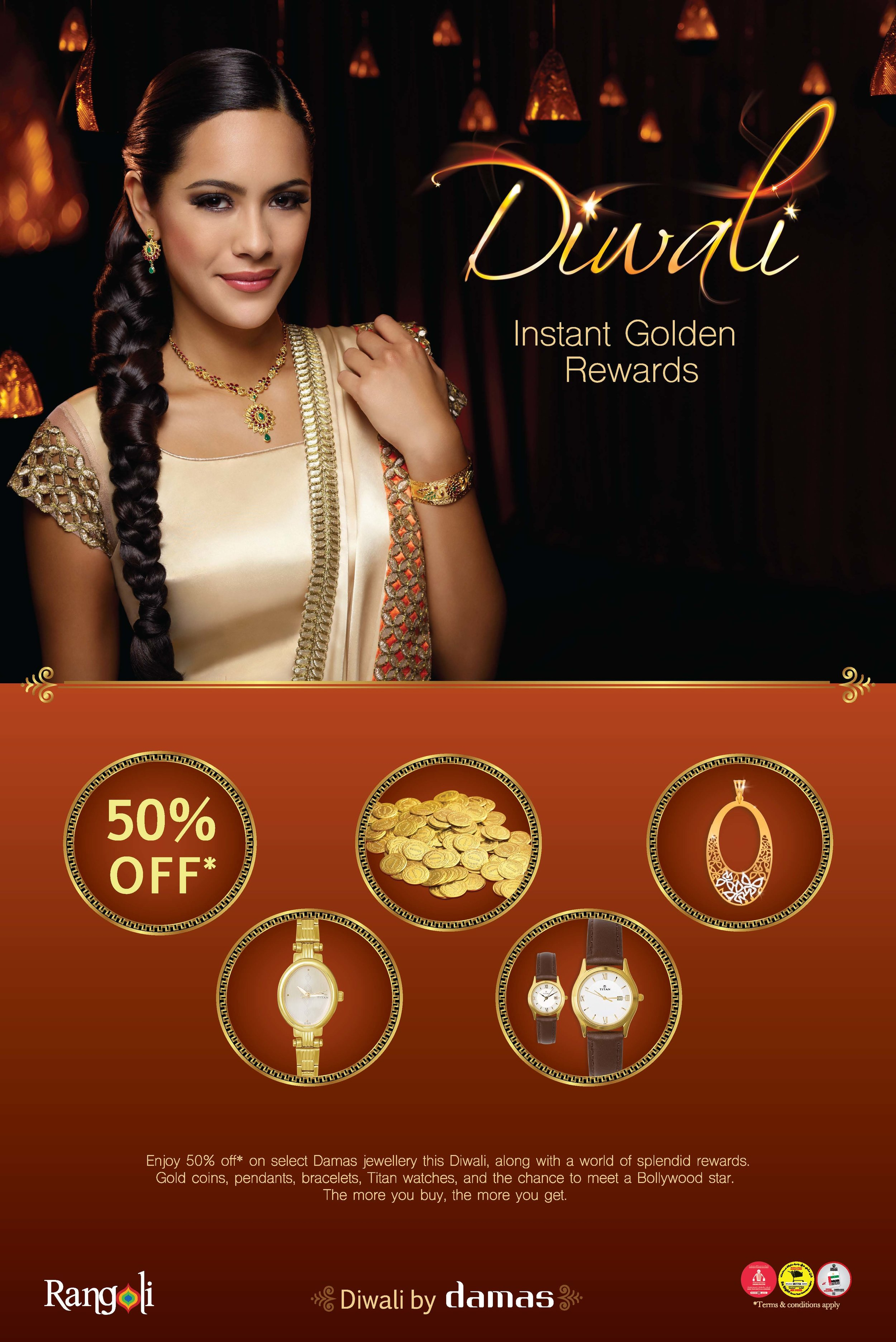 Damas Diwali 4.jpg