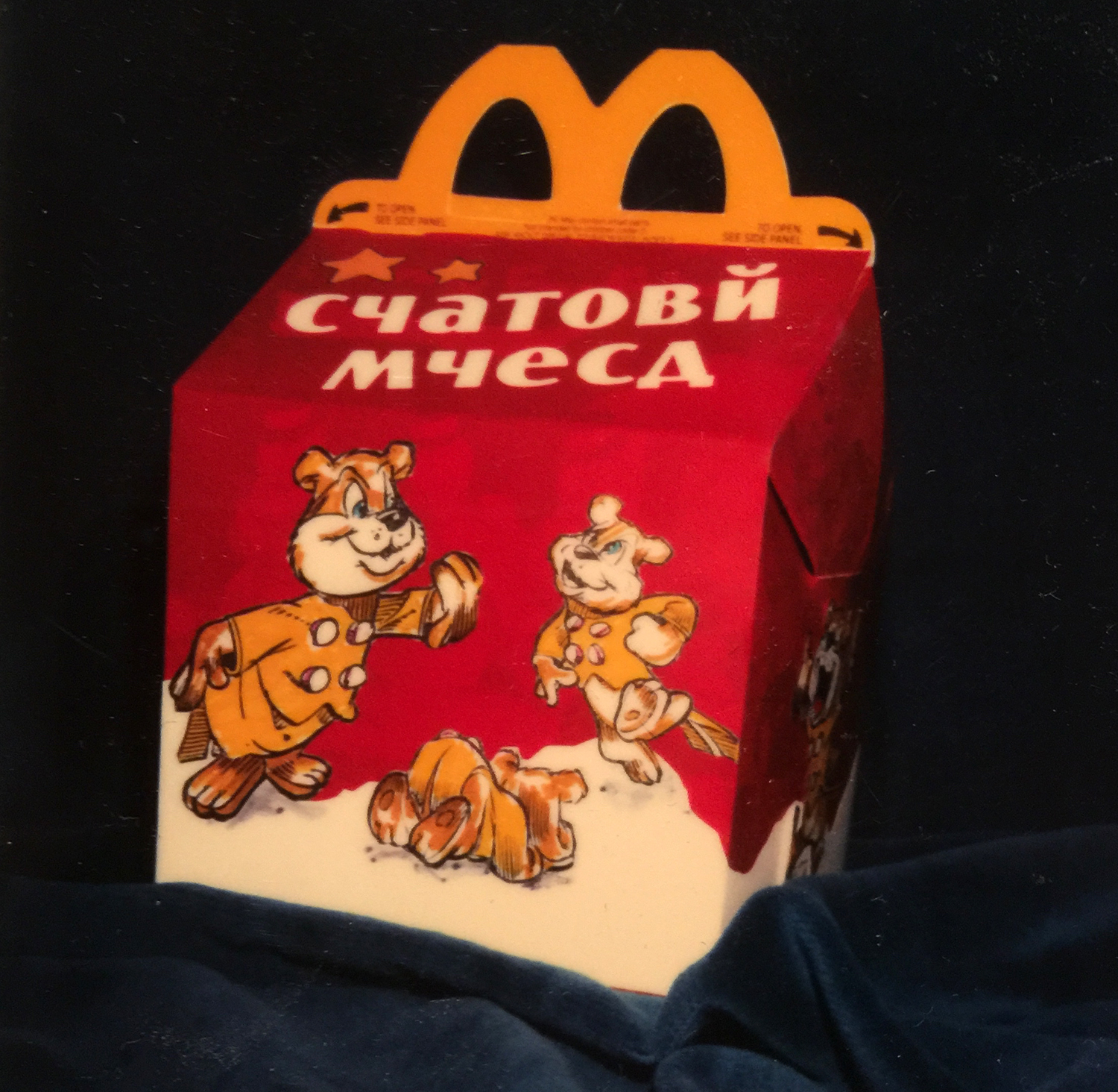 RussianHappyMeal.jpg