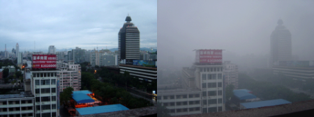 Beijing after rain, Beijing on smoggy day (2005)