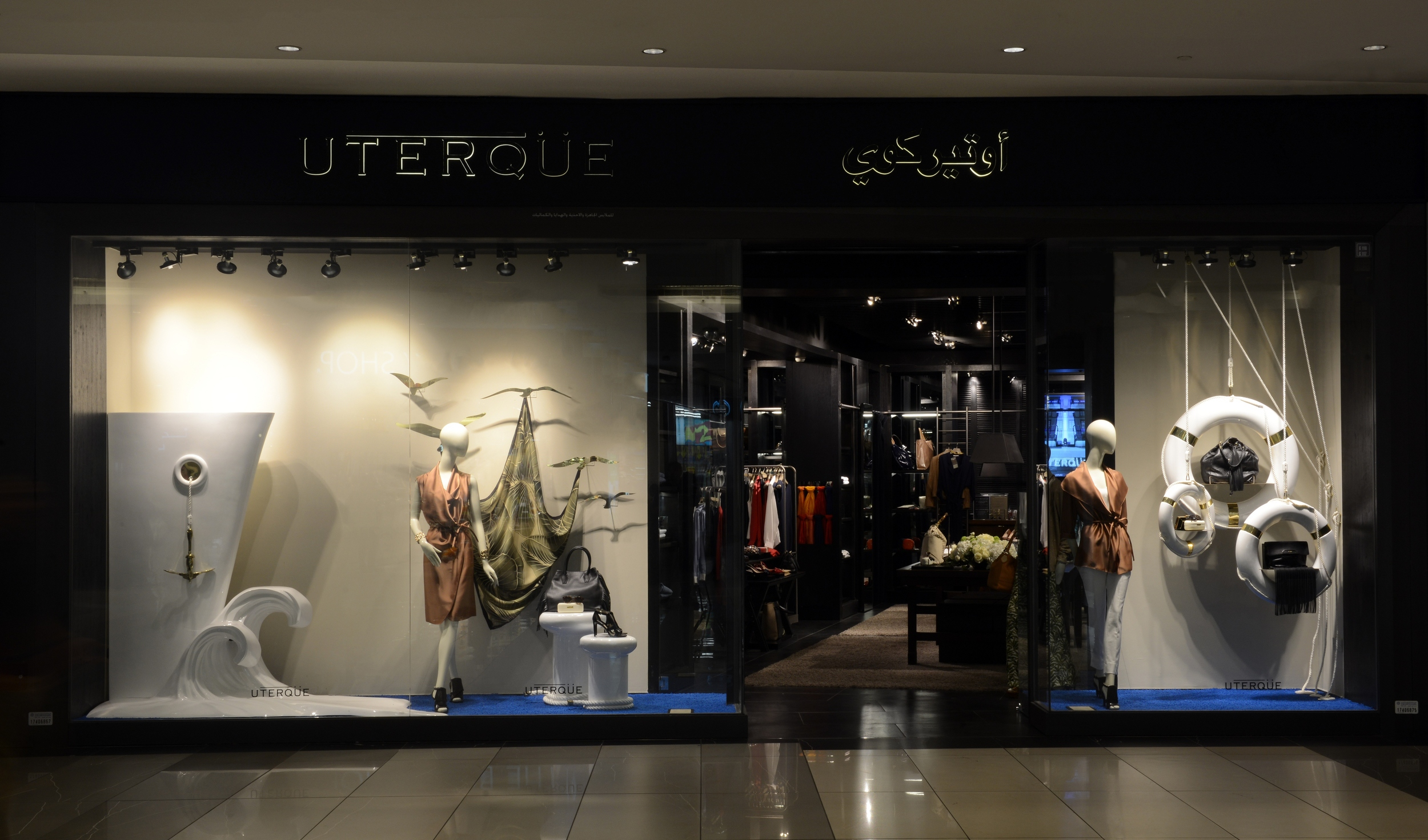 uteque styling event2.jpg