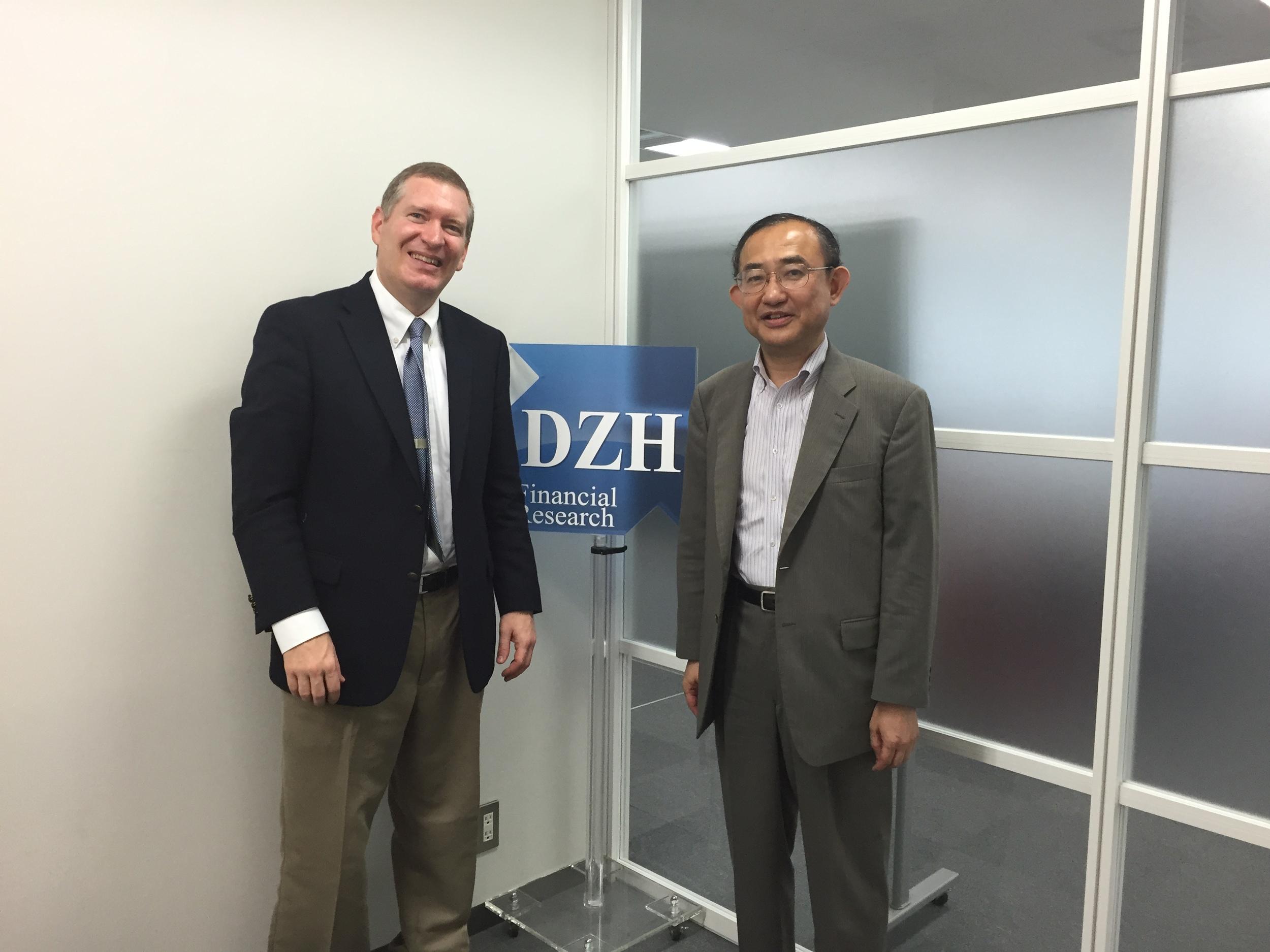 DZH - John with Fumitaka Noguchi.JPG