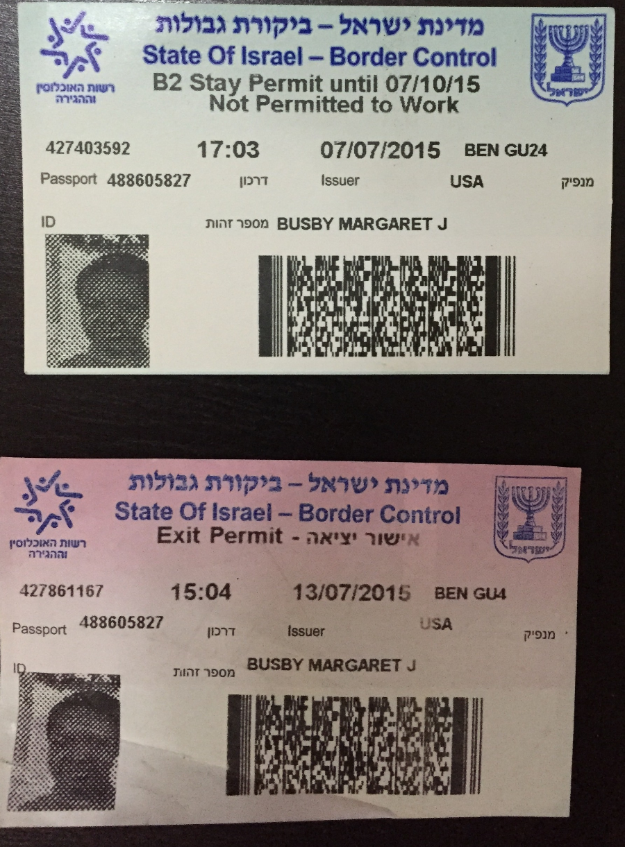 """My entry and exit """"stamp"""" for Israel"""