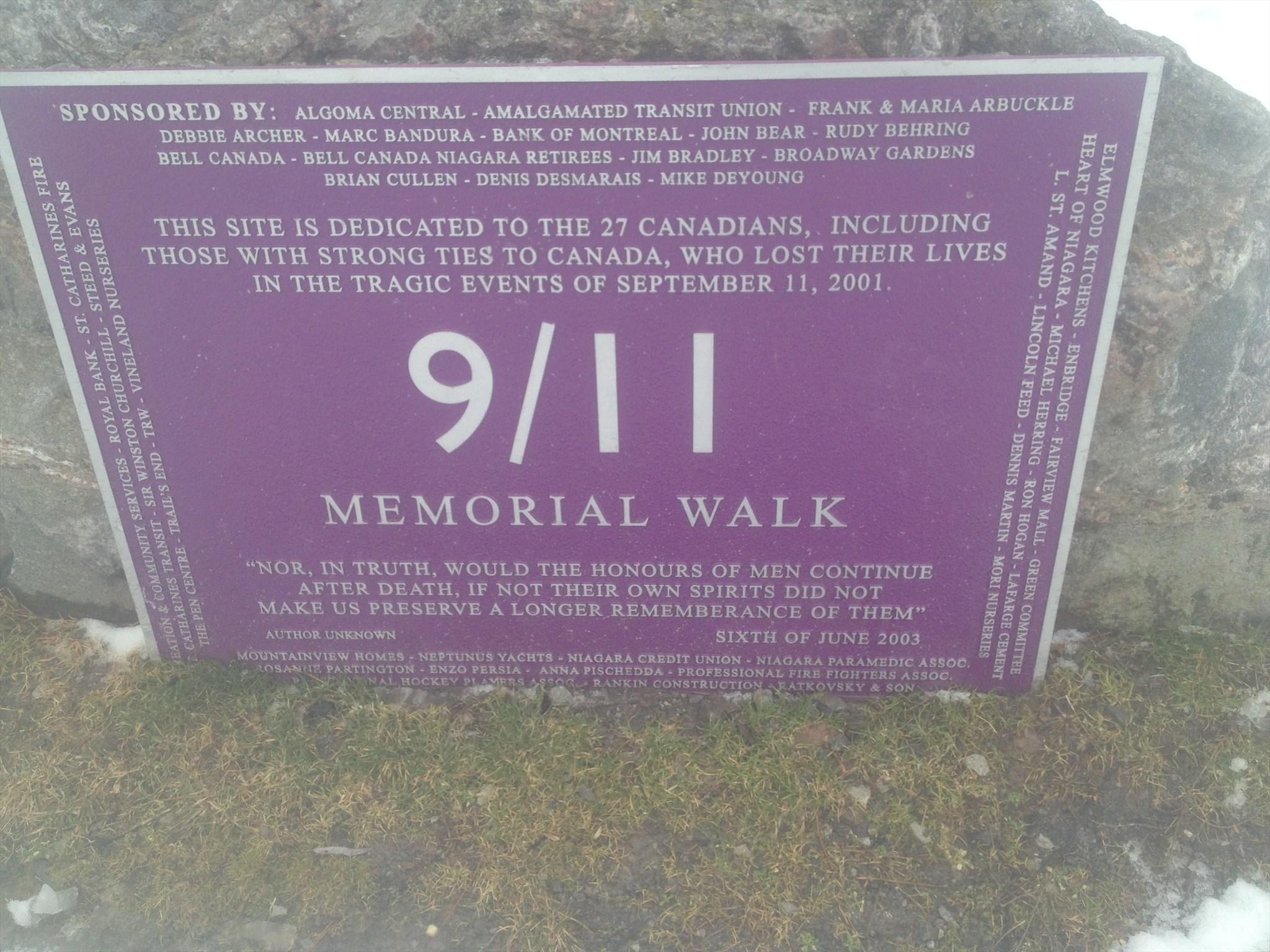 St. Catharines Memorial Walk Canada 4.JPG