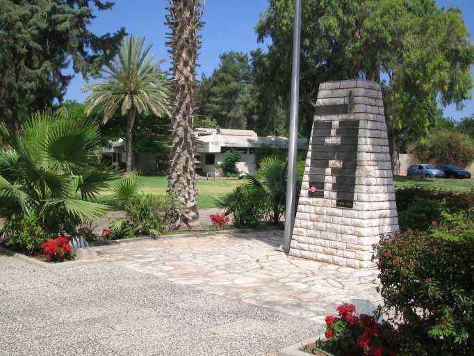 Yehud memorial 2.jpg