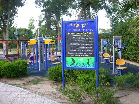 Yehud memorial 3.jpg