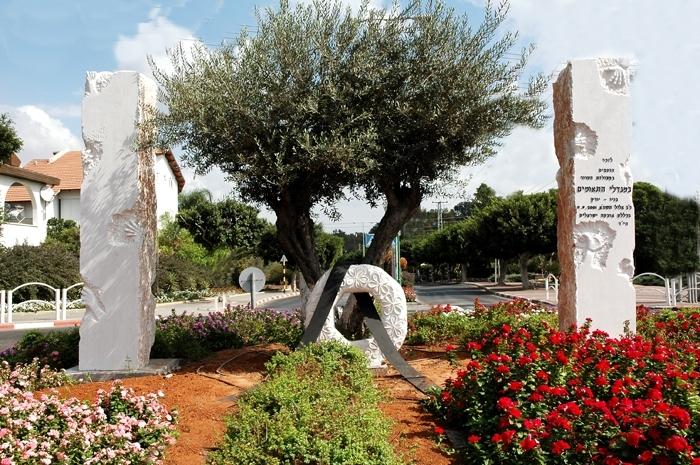 Rishon LeZion 9/11 Memorial - Rishon LeZion, Israel