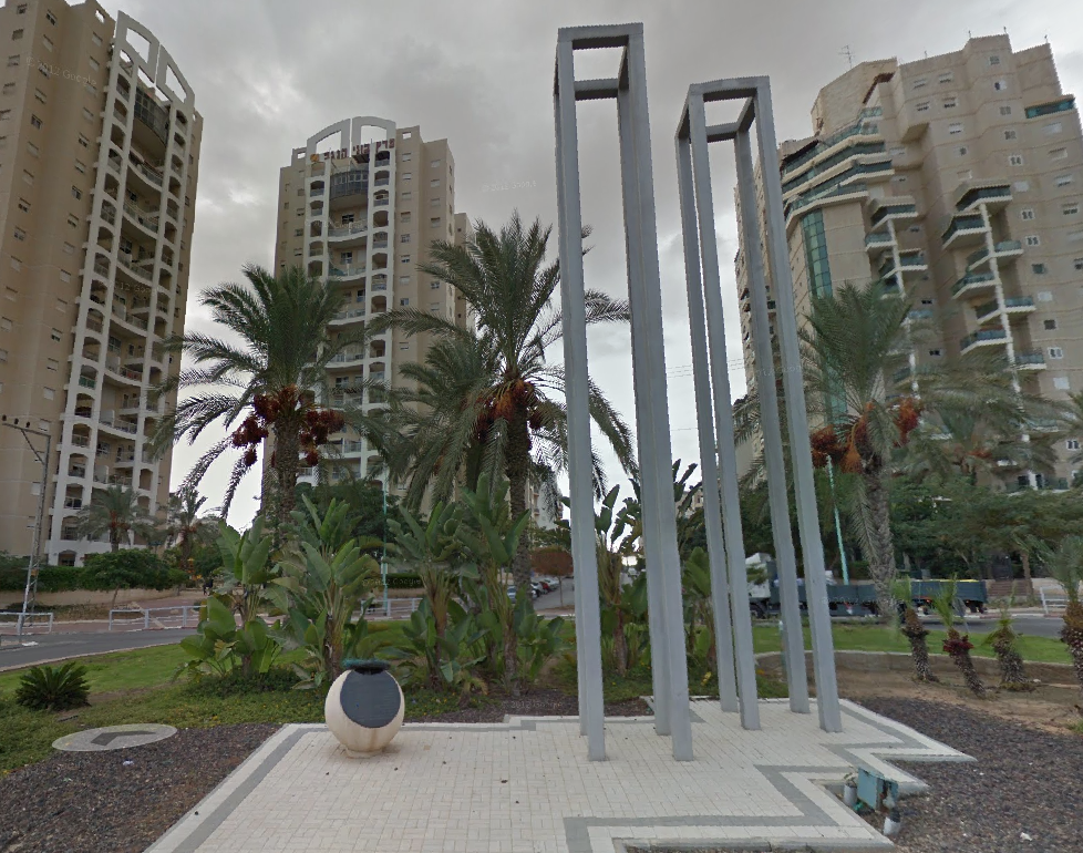 Be'er Sheva 9/11 Memorial - Be'ev Sheva, Southern District, Israel