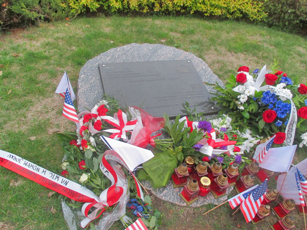 Gdynia 9/11 Memorial - Gdynia, Pomeranian