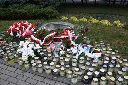 Gdynia 9/11 Memorial - Gdynia, Poland