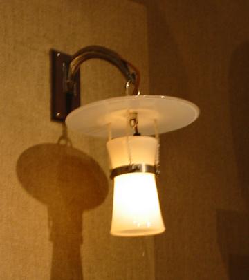 SCDS #03-26-N2-WE-OG Renato wall light proifile.jpg