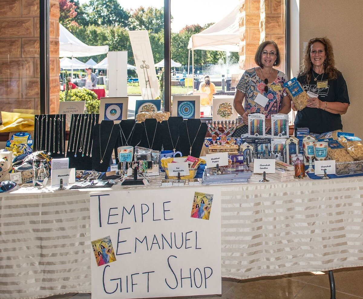 Temple Emanuel Sisterhood Gift Shop - The Temple Emanuel Sisterhood Gift Shop is a special and unique Judaic Shop with items from leading artisans from around the world. Our shop proudly carries both traditional and modern designs. We also showcase beautiful items made by local artists.We offer an extensive selection of Jewelry, Kiddush Cups, Hamsas, Shabbat Candlesticks, Candles, Mezuzah Covers, Tallitot, Tzedakah Boxes, Children's Gifts, Games, and much more.We invite you to visit our shop and perhaps buy a gift for someone or something for yourself. By supporting the gift shop, you also support Temple Emanuel.