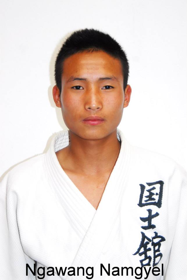 Ngawang Namgyel.jpg