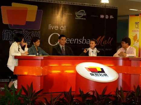 """On the set of the live broadcast of """"What Say You"""" at the South Atrium of Queensbay Mall, Penang"""