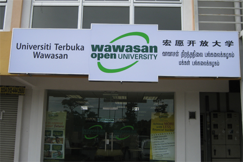 The new WOU office in Klang.