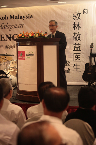 Prof Ho shares about the late Chancellor.