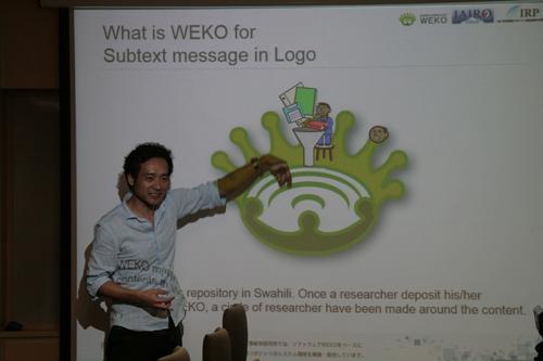 Dr Yamaji provides insight into WEKO.