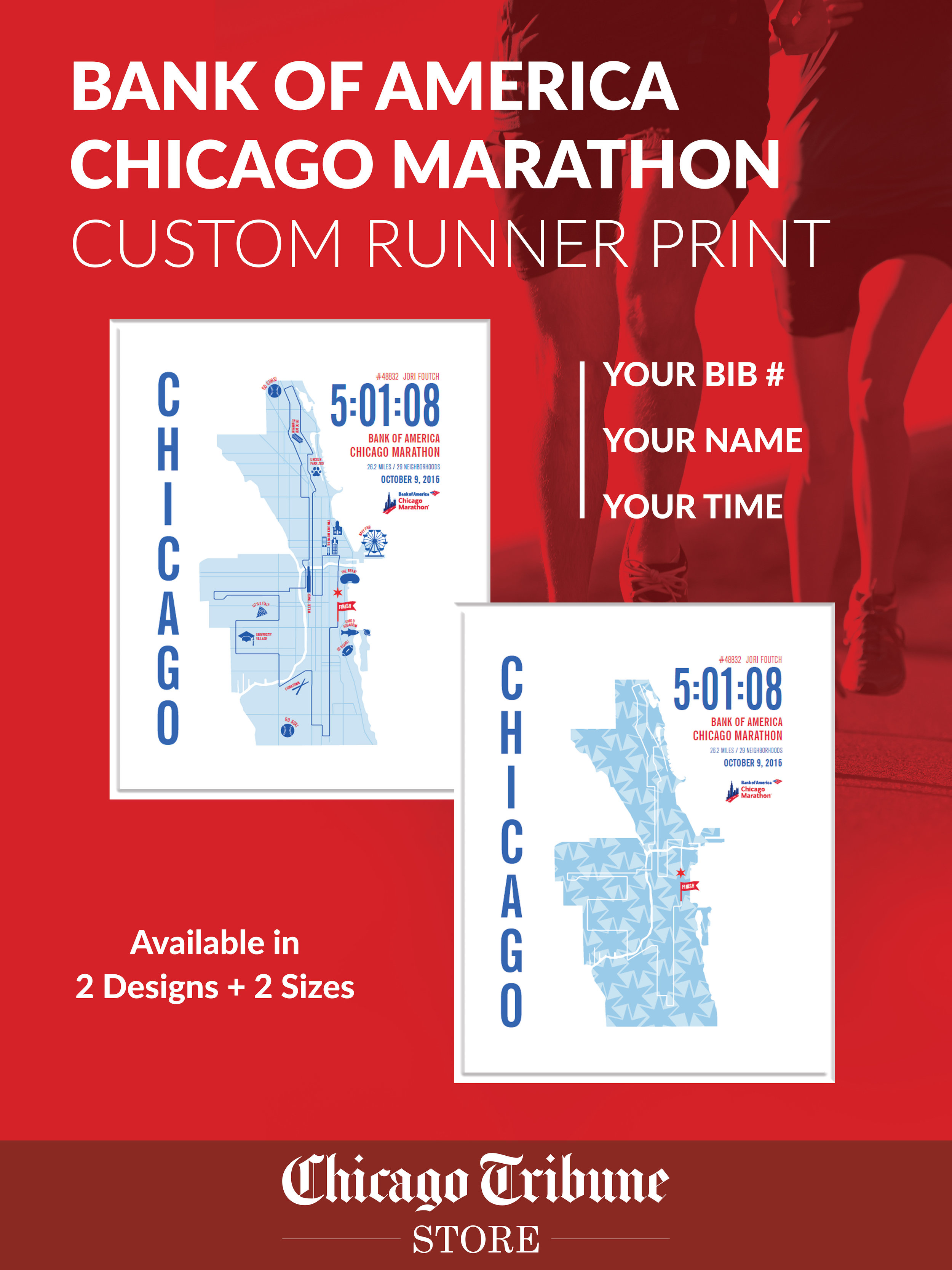 2016_Marathon_Custom_Print_Poster_30x40.jpg