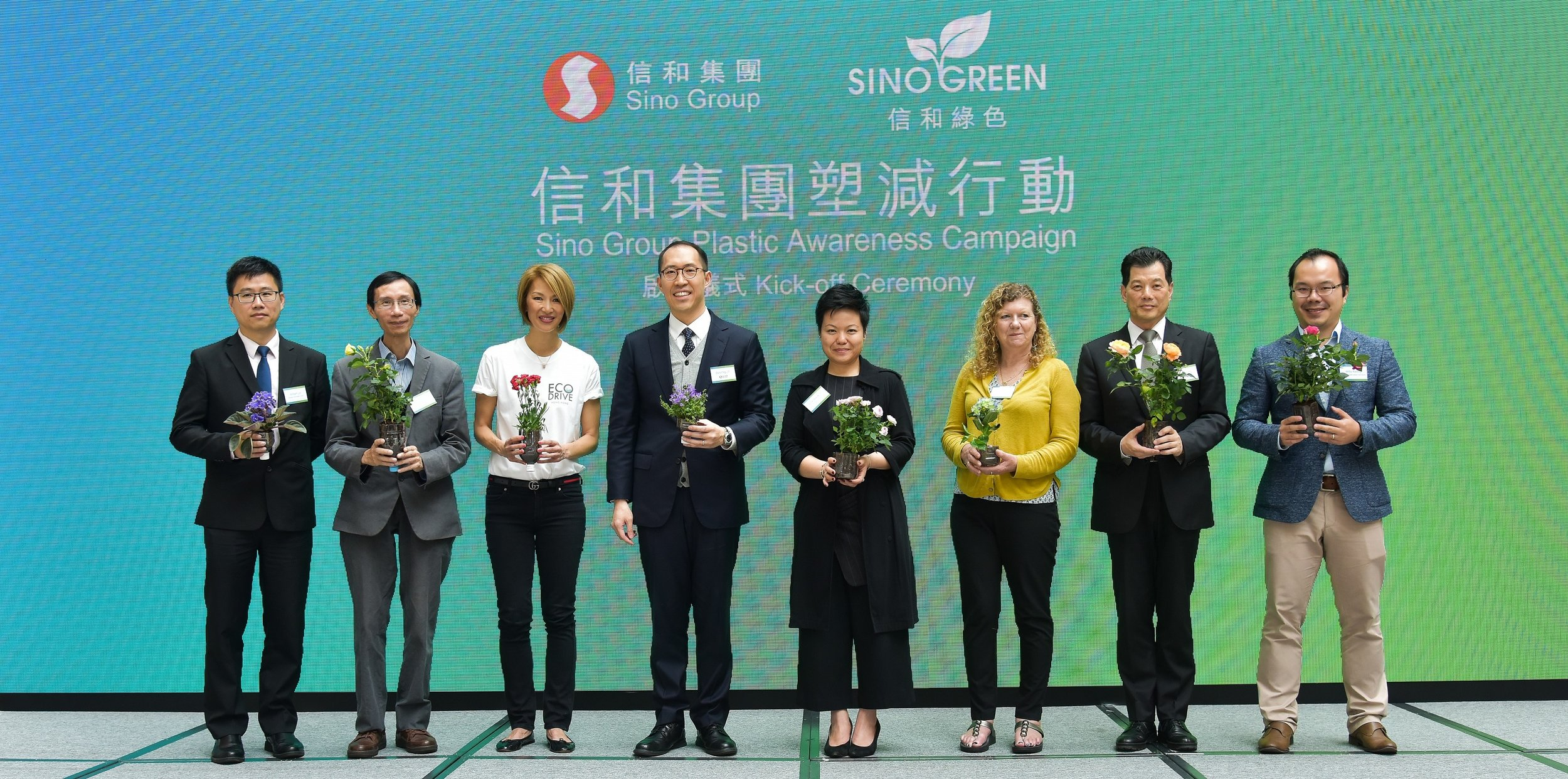 Sino Group Plastic Awareness Campaign - Kick-off Ceremony held on the 18 April 2018.
