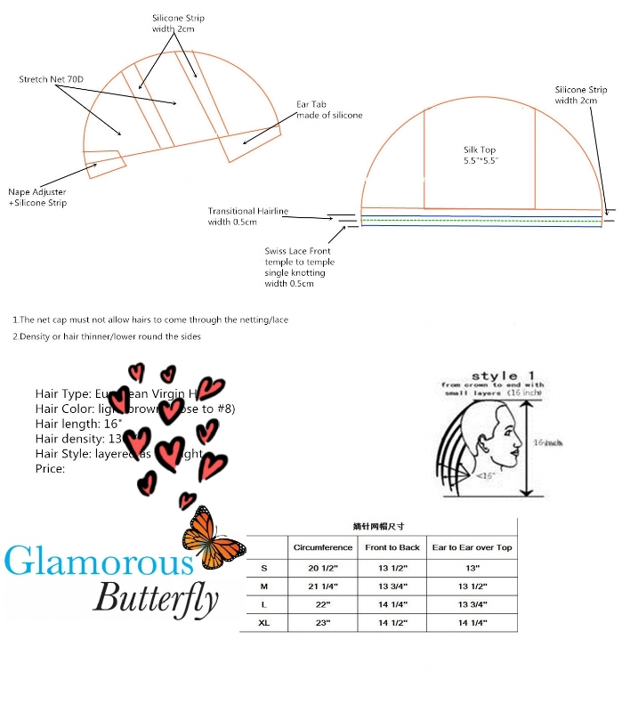 Glamorous Butterfly's wig diagrams