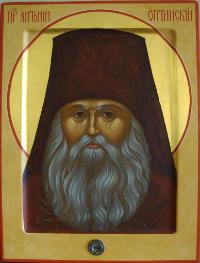 St. Antony of Optina