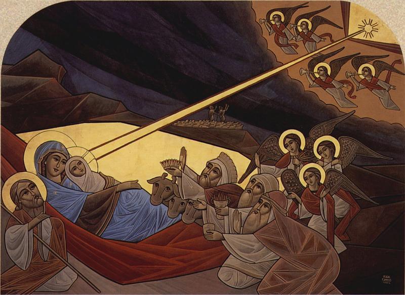Nativity Coptic Icon.png