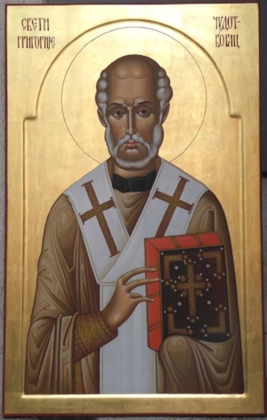 Commemoration of  The Departure of Saint Gregory, the Wonder Worker  ,  celebrated on 21 Hator / 30 November