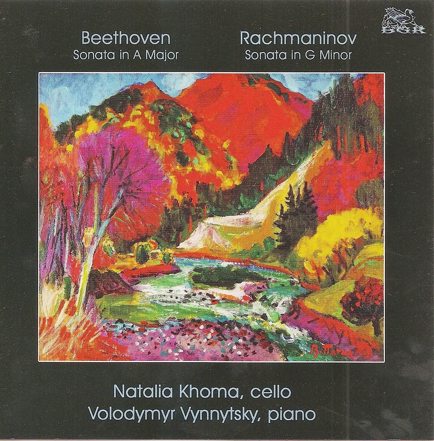 KhomaVynnytskyBeethovenRachmaninov-page-0.jpg