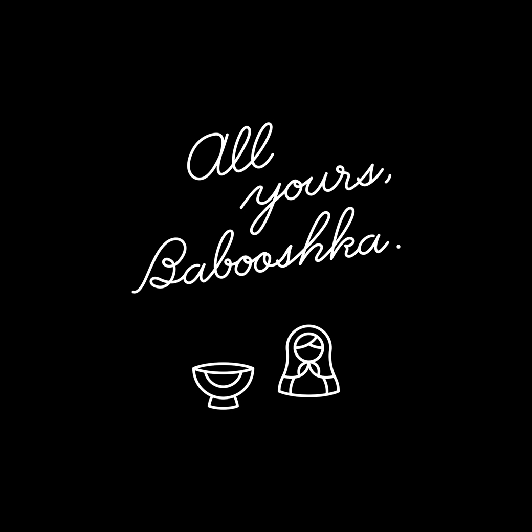 Babooshka – Kate Bush