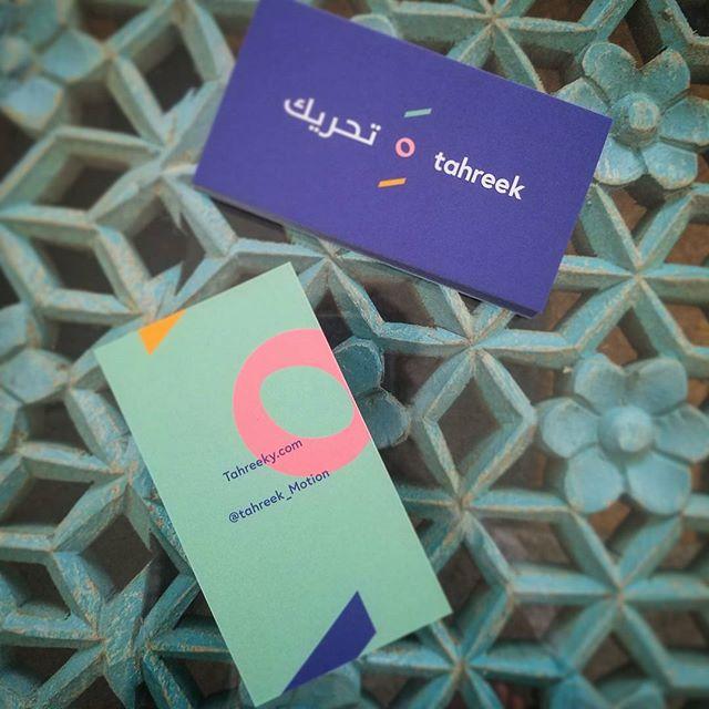 Just some casual @tahreek_motion biz cards #SDW2017
