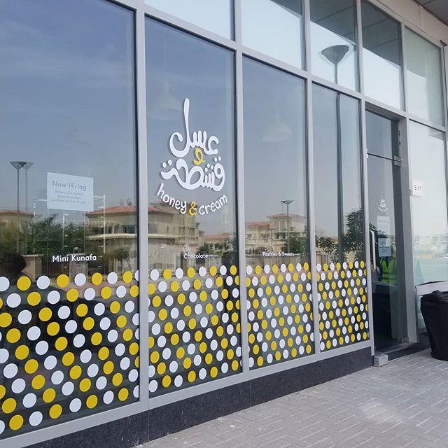 Logo design for a dubai based bakery @asal_qishta