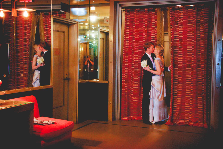 SoHo_New_York_City_Wedding_043.JPG