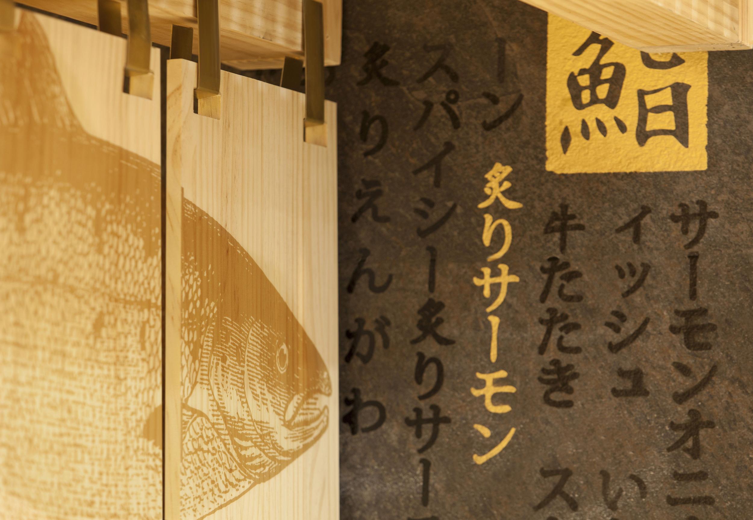TAKA SUSHI_08 OF 8.jpg