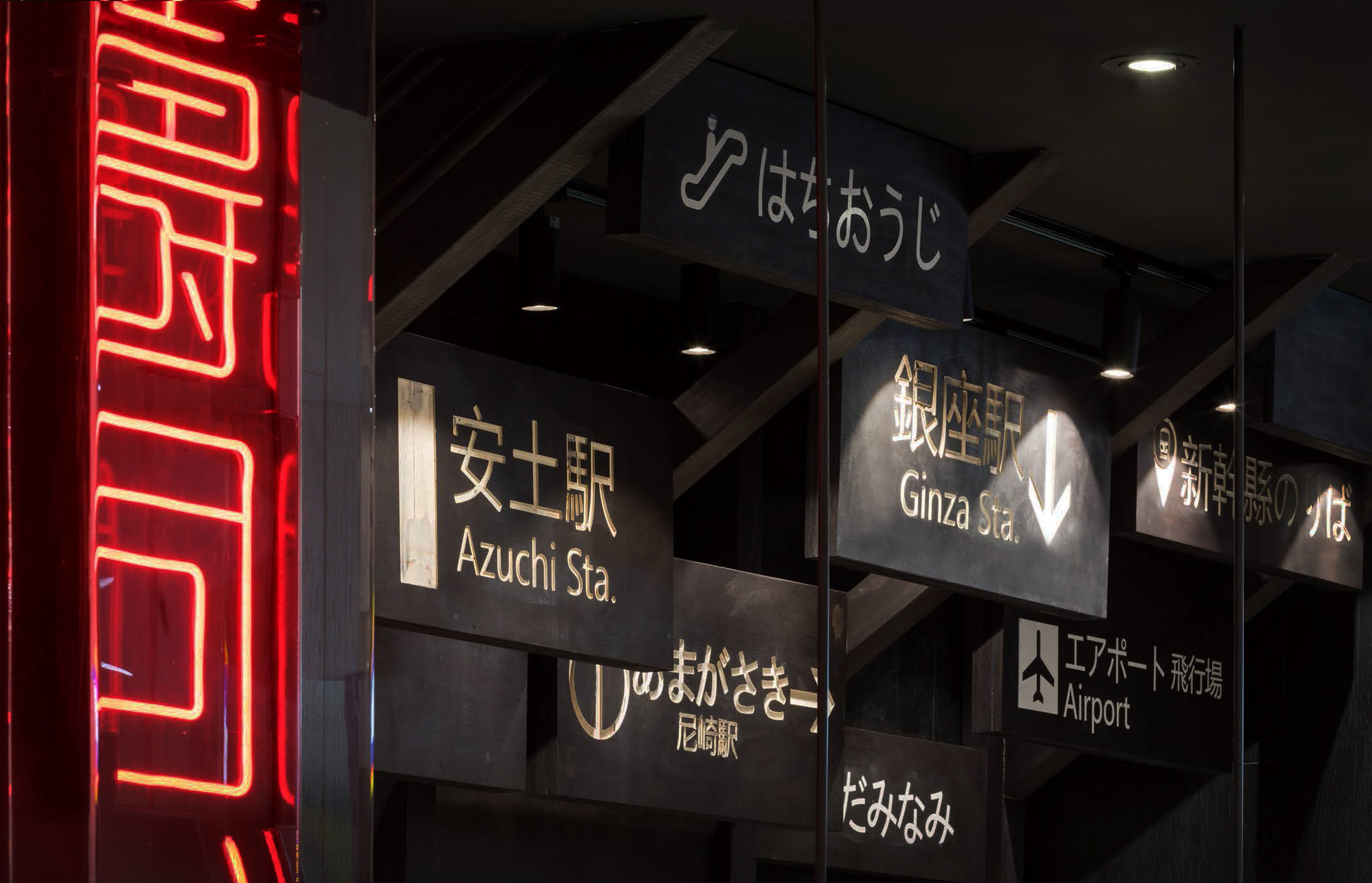 Sushi_Zone-12.jpg