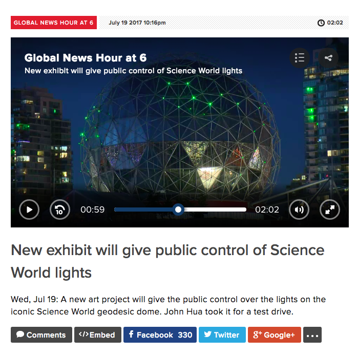 New exhibit will give public control of Science World lights, July 2017  | Client: Tangible Interaction