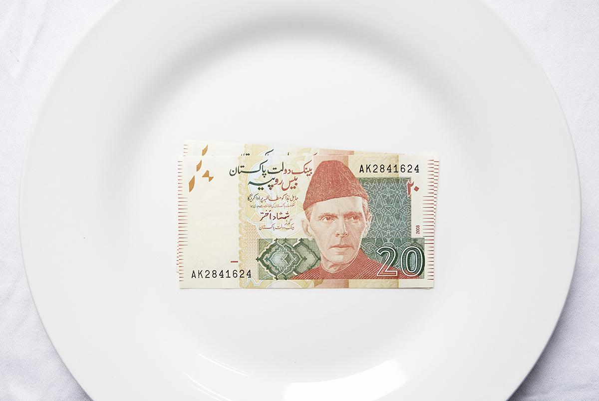 Bucking (Appetizer) , Fresh 20 Pakistani rupee