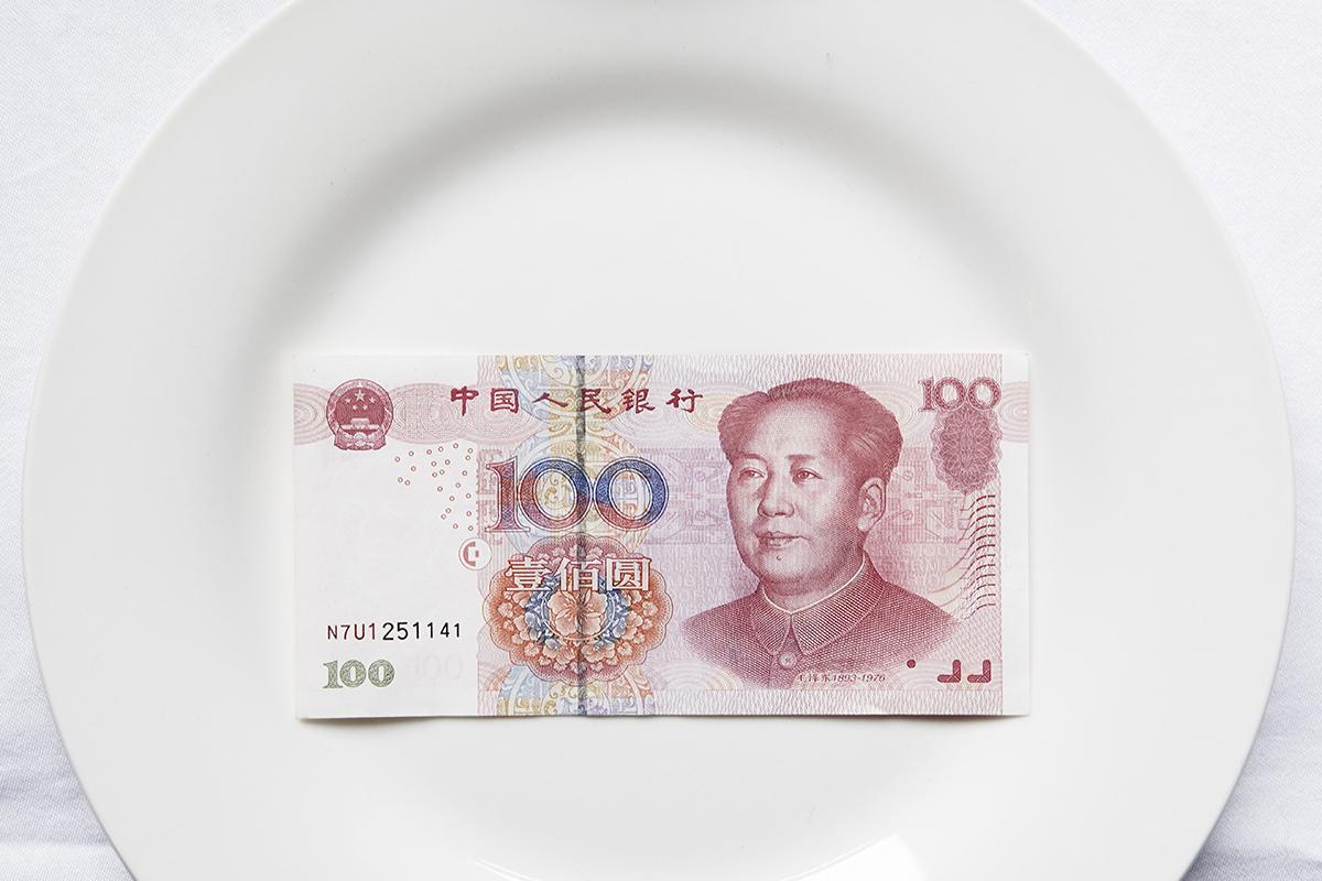 Bucking (Dessert) , Fresh 100 Chinese yuan