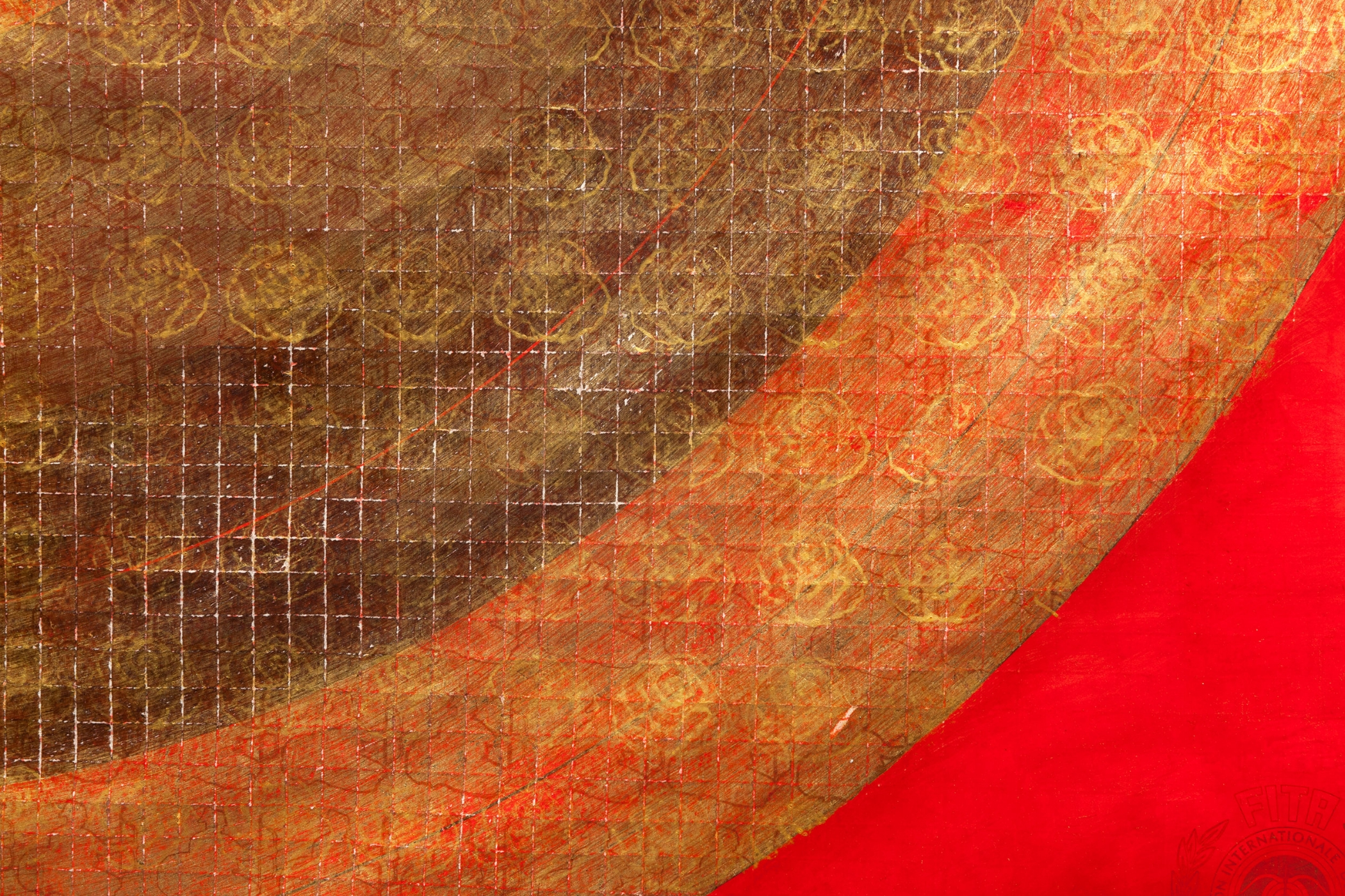 A Balancing Act of Celestial Proportions (Red/Sun),  Detail I