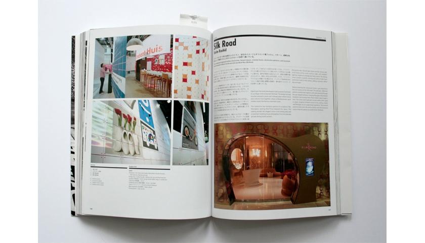 publicaties_marloesdelaat20.jpg
