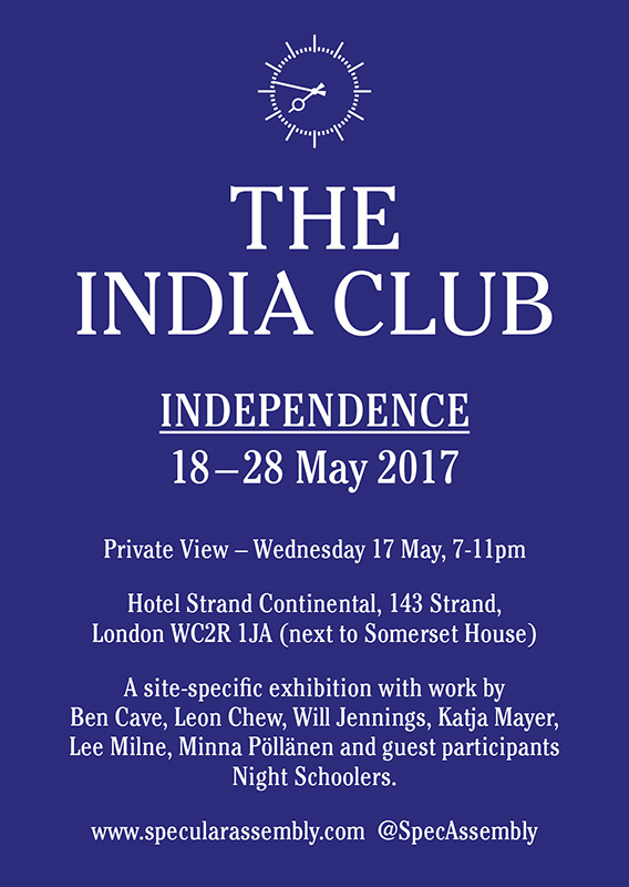 The_India_Club_3_Independence_Web.jpg