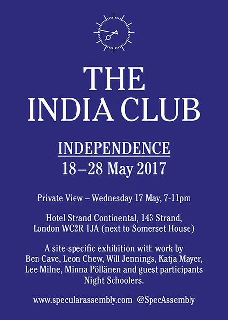 The India Club – Independence