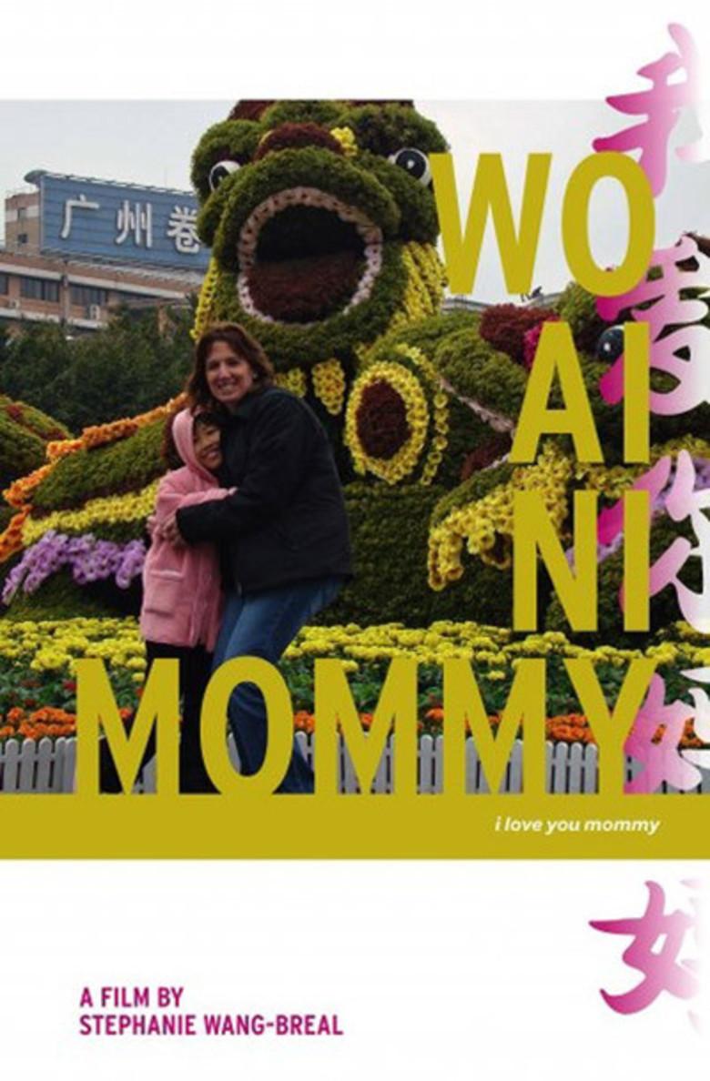 Wo-Ai-Ni-Mommy-images-57eab6aa-1d14-4f4f-9802-a61e99168c3.jpg