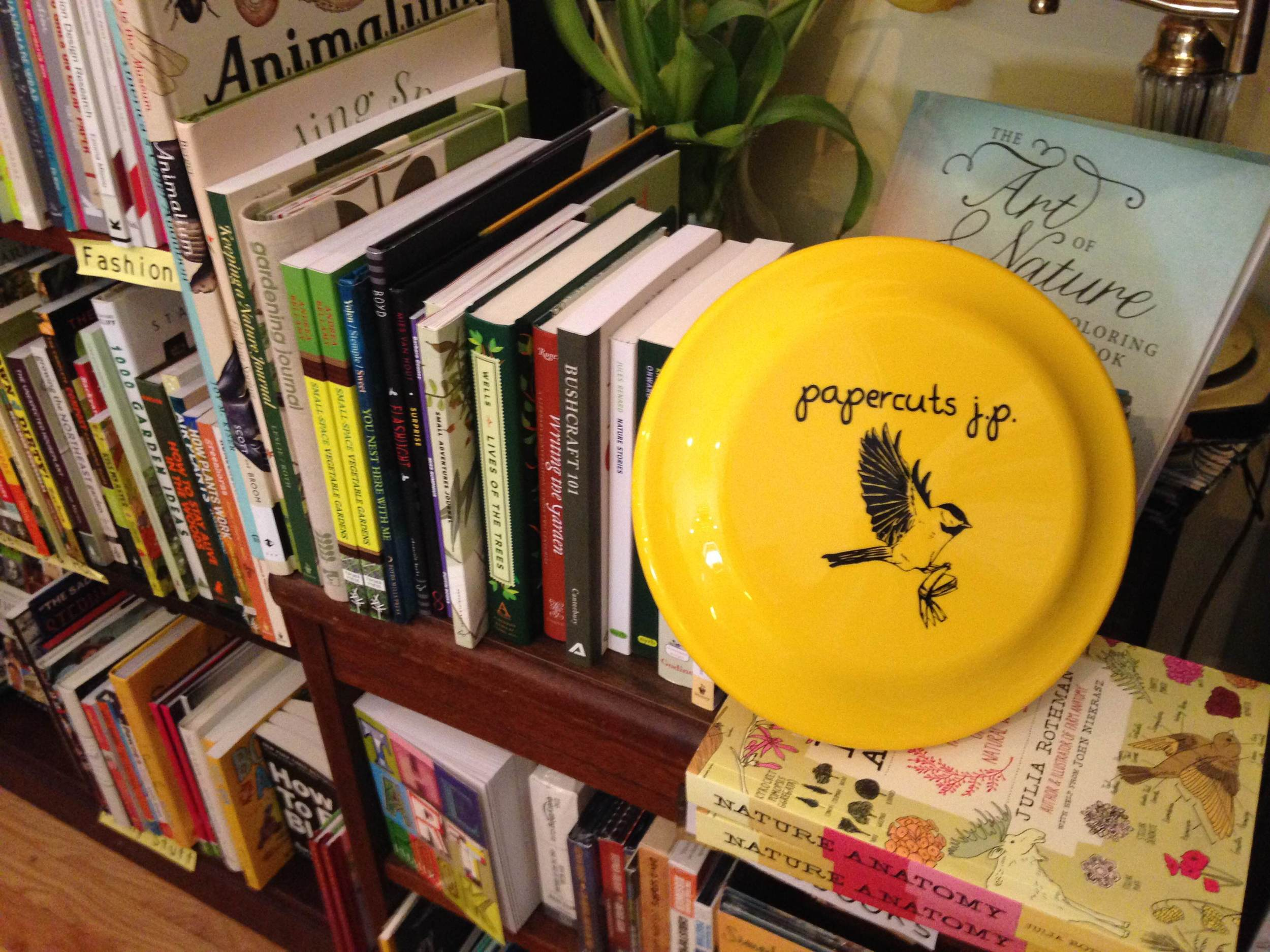Limited edition PCJP frisbees for all your pet and park needs.