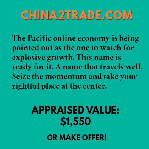 CHINA2TRADE.COM