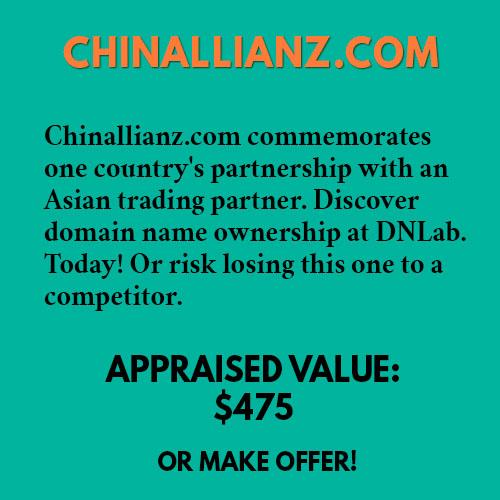 CHINALLIANZ.COM