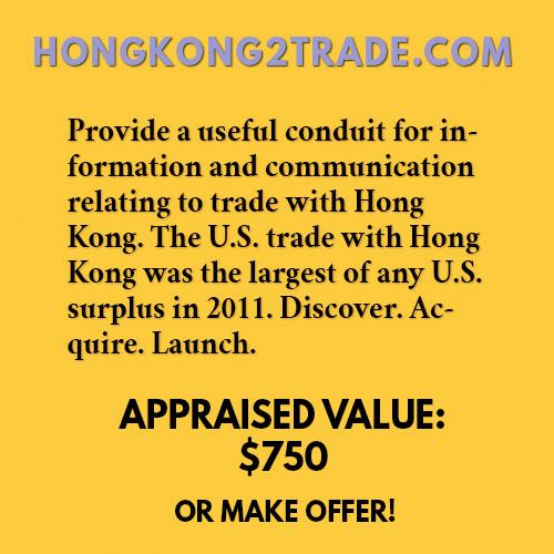 HONGKONG2TRADE.COM